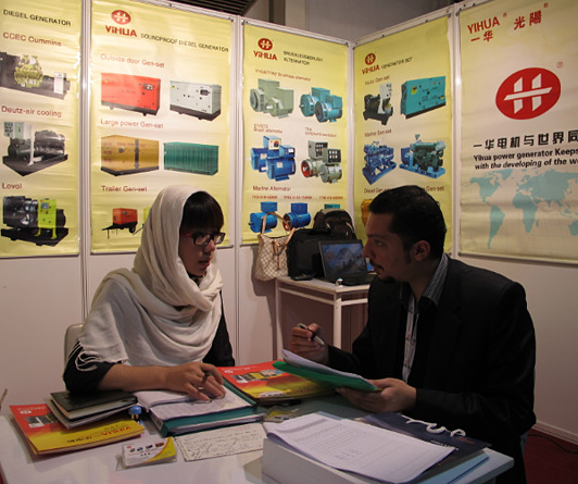 Iran energy Fair boo...