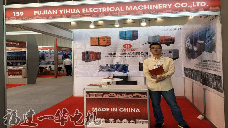 MADE IN CHINA QATAR 2016